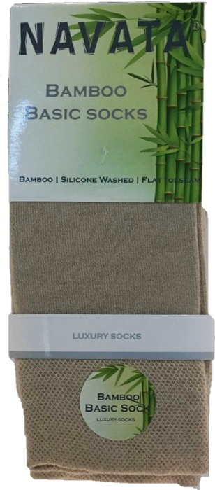 Bamboo basic sock dark beige 35 38
